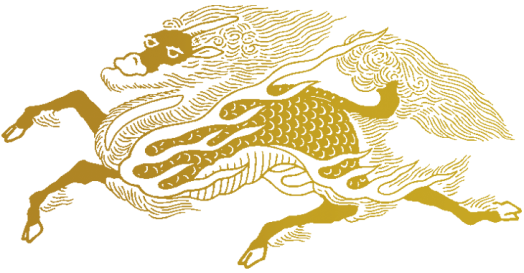dragon-outline